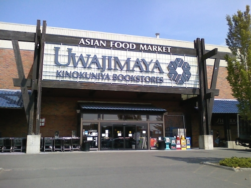 Uwajimaya was all that I thought it could be and more.