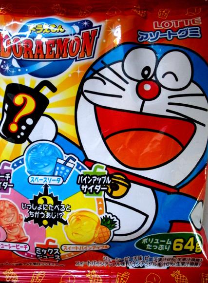 cartoon crazy fun