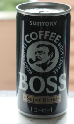 Mao the Scotophile can have his Irn-Bru. I opt for the drink of Japanese caffeine champions.